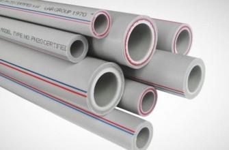 Полипропиленовые трубы разных диаметров