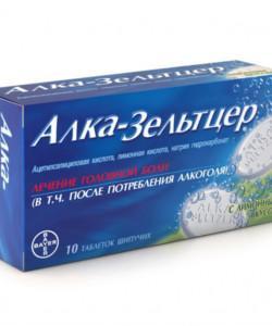 Алка-3ельтцер