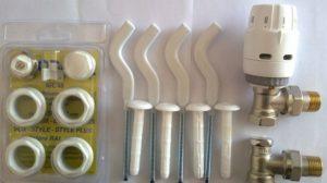 Некоторые комплектующие для подключения радиаторов отопления