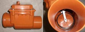Лепестковый клапан диаметром 110 мм