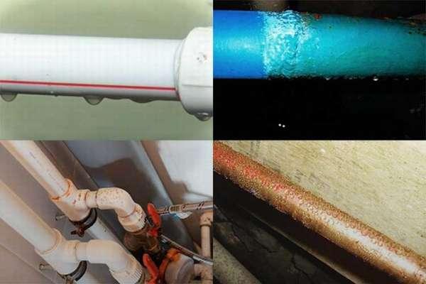 Примеры выпадения конденсата на различных видах труб