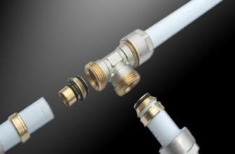 Соединение металлопластиковой трубы между собой