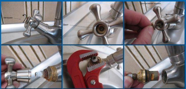 Поэтапный порядок снятия вентильной головки смесителя