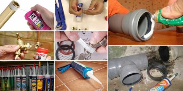 Различные виды материала для гермитизации